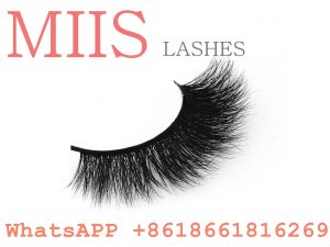 mink lashes with false eyelashes box